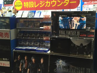 Final Fantasy XV came out that day in Japan!