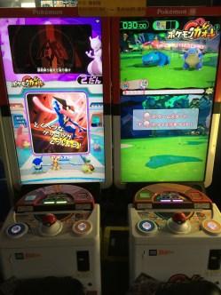 Pokemon Ga-Ole arcade machine