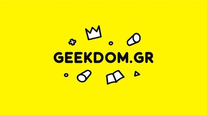 GeekDom.gr