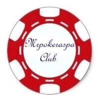 Un petit récapitulatif des classements du championnat Mrpokeraspa Club