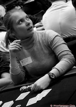 Sandrine Bosmans-Mrpokeraspa Club