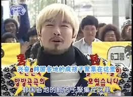 Rohongchul,盧洪哲,洪哲,弘哲,노홍철,無限挑戰,瘋孩子