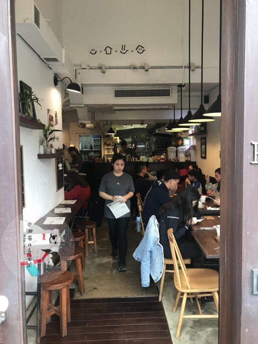 大圍 食.大圍.大圍.cafe.梳乎厘.香港.香港 梳乎厘.屋子咖啡