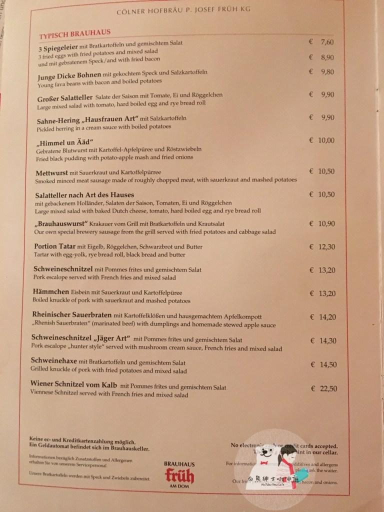 Fruh menu