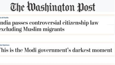 Amazon founder Jeff Bezos's newspaper criticizes Washington Post Modi, saying Modi can boost radical Hinduism's agenda