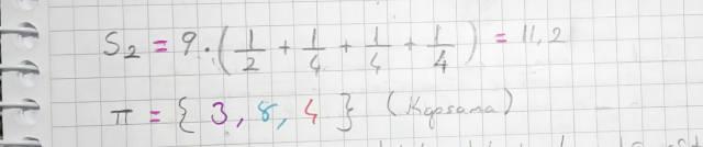 rotaalgoritmasi2