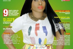 HALIMA ABUBAKAR GRACES THE COVER OF JUVENIS MAGAZINE
