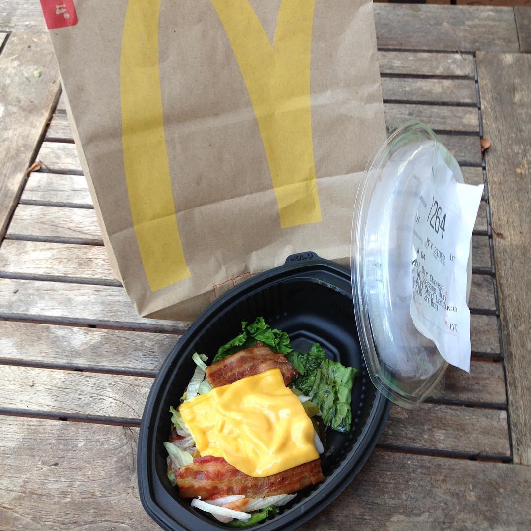 mcdonalds-bunless-quarter-pounder