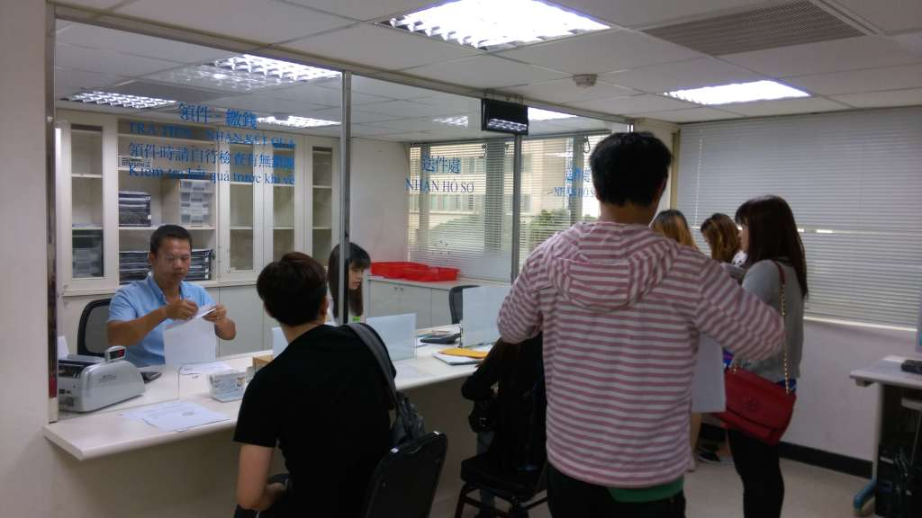 越南簽證辦事處申辦區