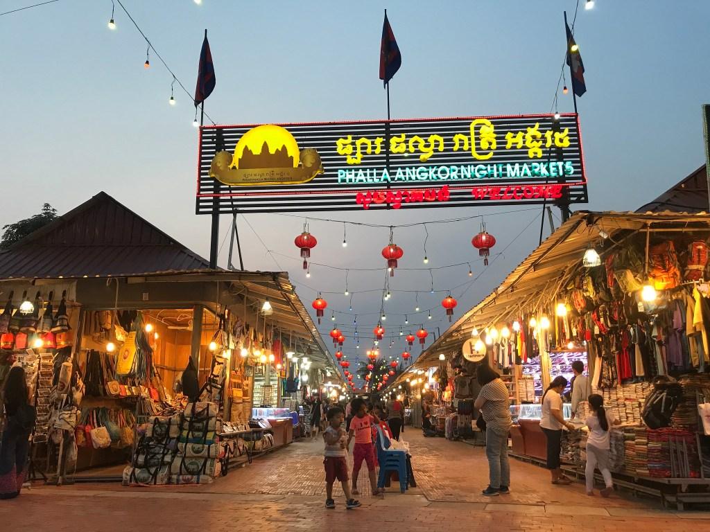 吳哥窟夜市 Phalla Angkor