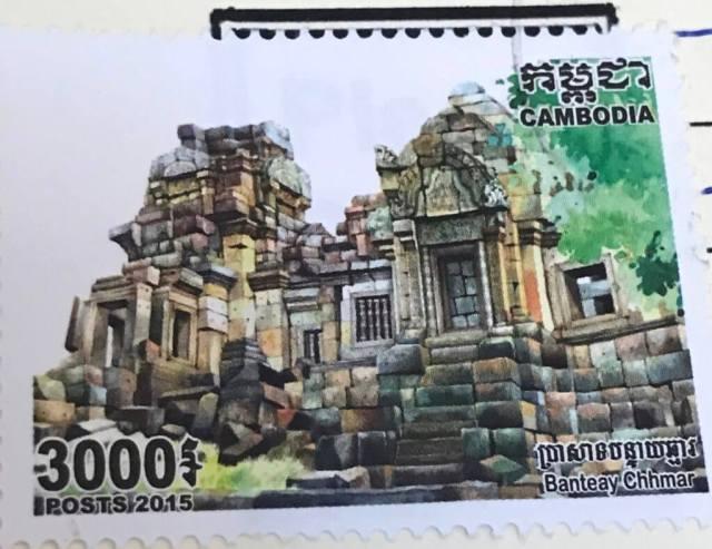 吳哥窟郵票