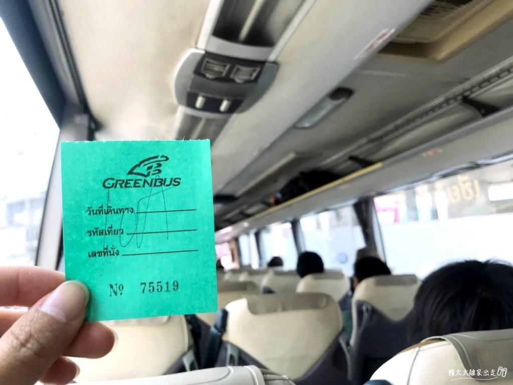 清邁清萊 巴士 green bus