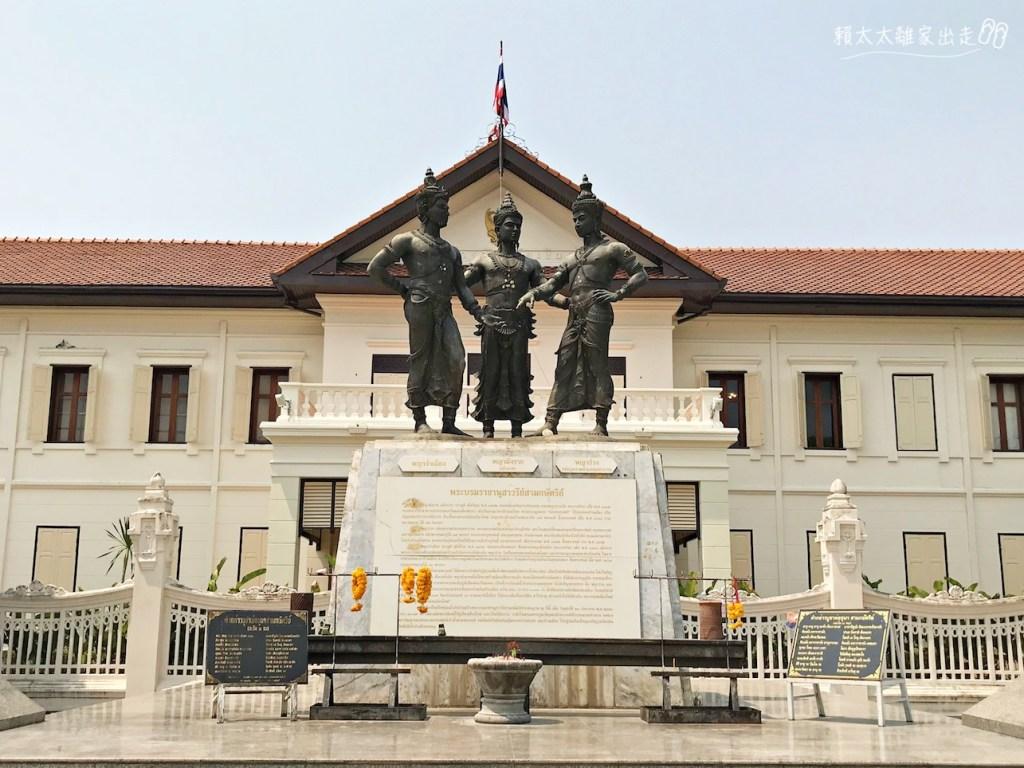 三王紀念碑