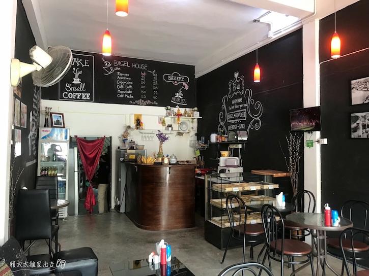 Bagel House Cafe & Bakery