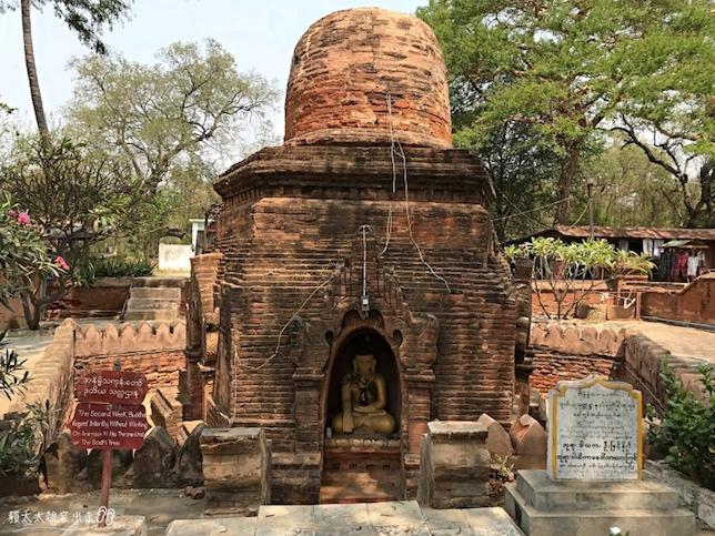 Mahabodhi Phaya
