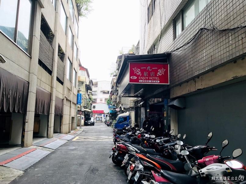 191旅店門口