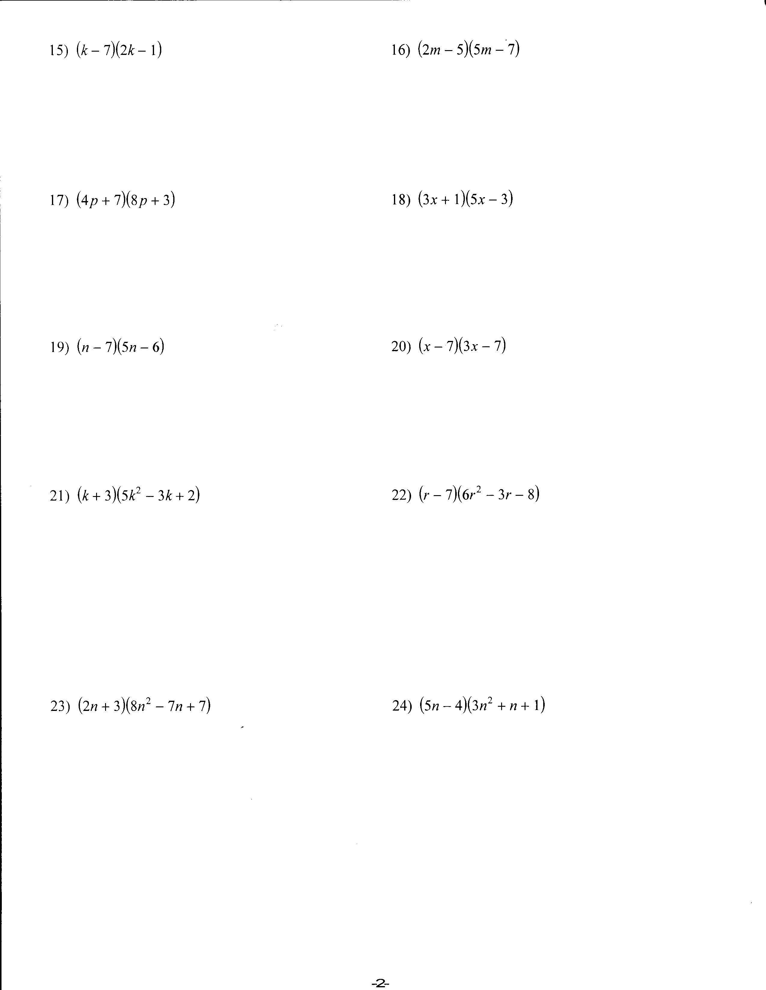 9th Grade Math Substitution Worksheet