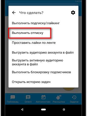 Promoflow арқылы инстаграманы орындаңыз