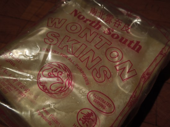 Image of a packet of wonton wrappers