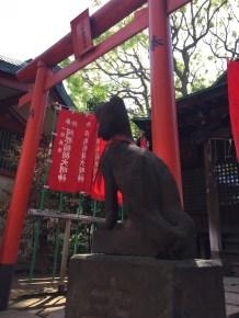 One of the Tokai Seven Deities of Good Luck.