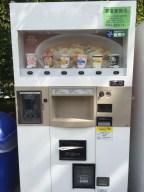 Ramen vending machine