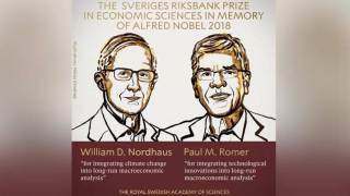 Image result for विल्यम नोर्दहॉस आणि पॉल रोमर