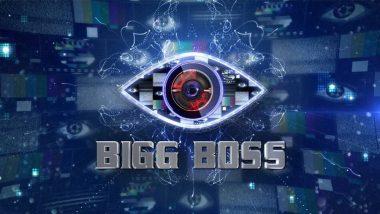 Bigg Boss-15 season will be hosted by 'Ha' celebrity, not Salman Khan on OTT