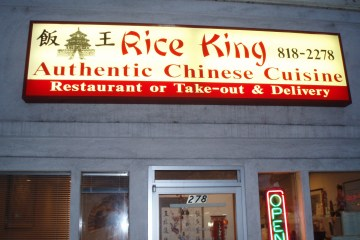 Chinese take out restaurant
