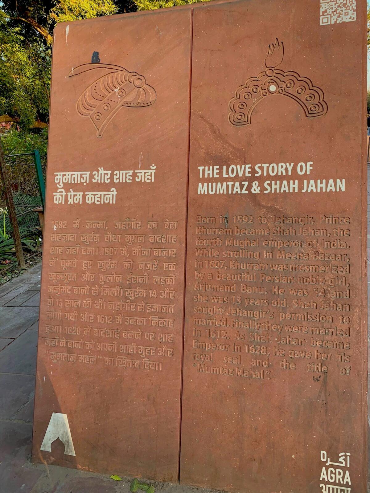 The love story of Mumtaz & Shah Jahan