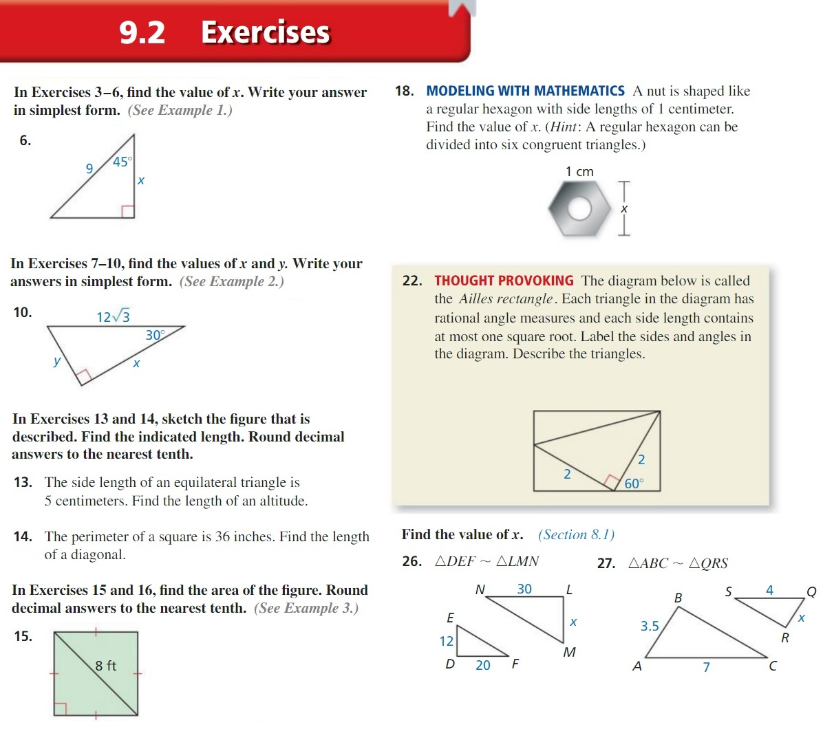 Geometry Enriched