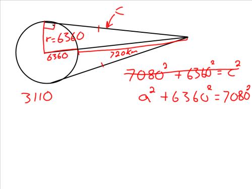 11-25 Geometry_37