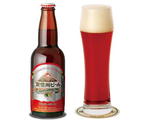 南信州ビール 新商品 発泡酒「アップルホップ」