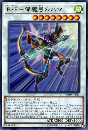 BattlewaspHamatheConqueringBow-CP19-JP-UR.png