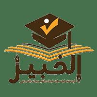 Al-Khaber