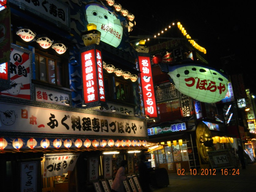 Full of luminous from store decorative lights