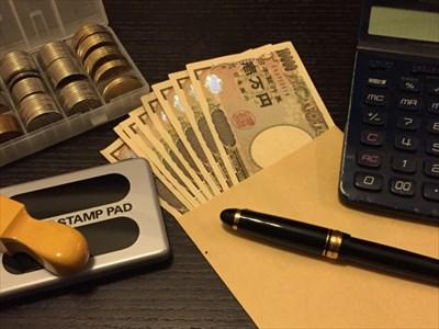 大阪で資金繰りをサポートする【MSコンサルティング】が提案する資金繰り改善の対策