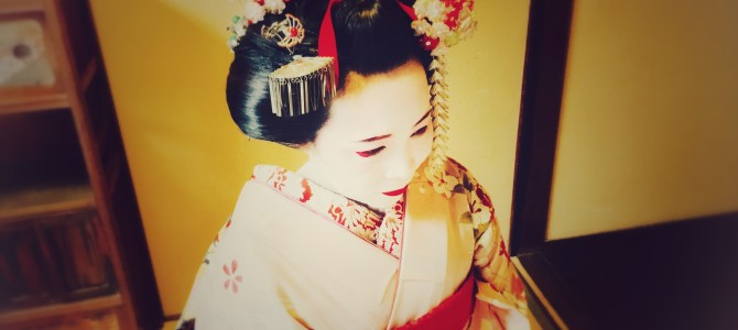 The Day I Became  An Apprentice Geisha