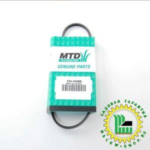"""Ремень привода хода MTD 2Lx33"""" 754-04088"""
