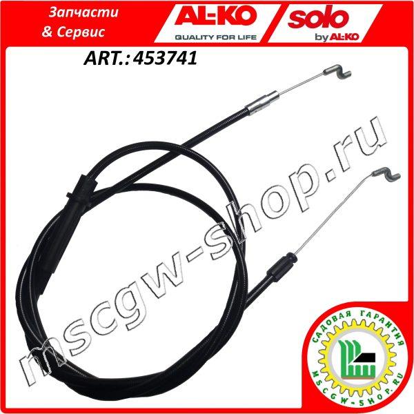Трос включения привода хода для газонокосилок 1290x1480 мм. Al-KO 453741