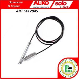 Трос включения привода шнеков 1050x1165 мм. AL-KO 412045