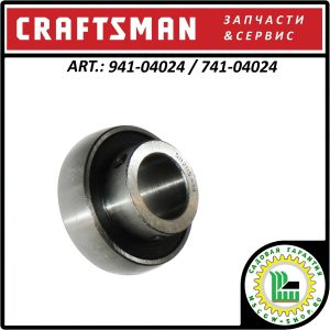 """Подшипник сферический червячного вала внешний 7/8x2-3/64"""" Craftsman 941-04024"""