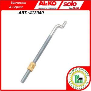 Крепежная шпилька троса М5x84 мм. AL-KO 412040