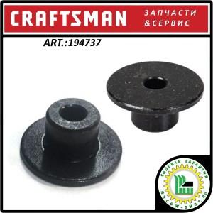 """Втулка передней балки 29/64x1"""" Craftsman 194737"""