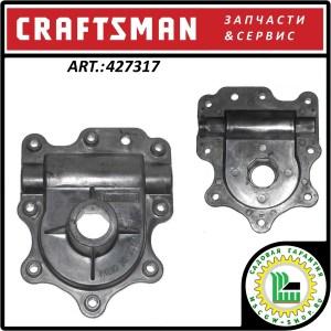 Половинка корпуса редуктора левая Craftsman427317