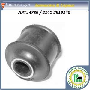 Виброизолятор опорный рукоятки Сплитстоун 4789 / 2141-2919140