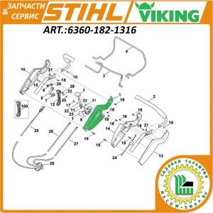 Левая часть корпуса рычагов управления Viking 6360-182-1316
