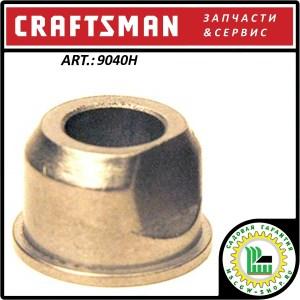 "Втулка колеса 3/4x1-3/8"" Craftsman 9040H"