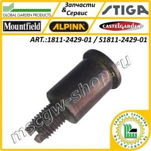 Вал шкива привода хода 17x41 мм. GGP 1811-2429-01 / S1811-2429-01