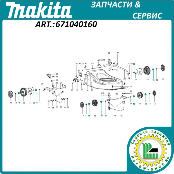 Подшипник упорный 12x28.6 мм. Makita 671040160