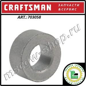 "Втулка 1/4""x0.4"" Craftsman 703058"